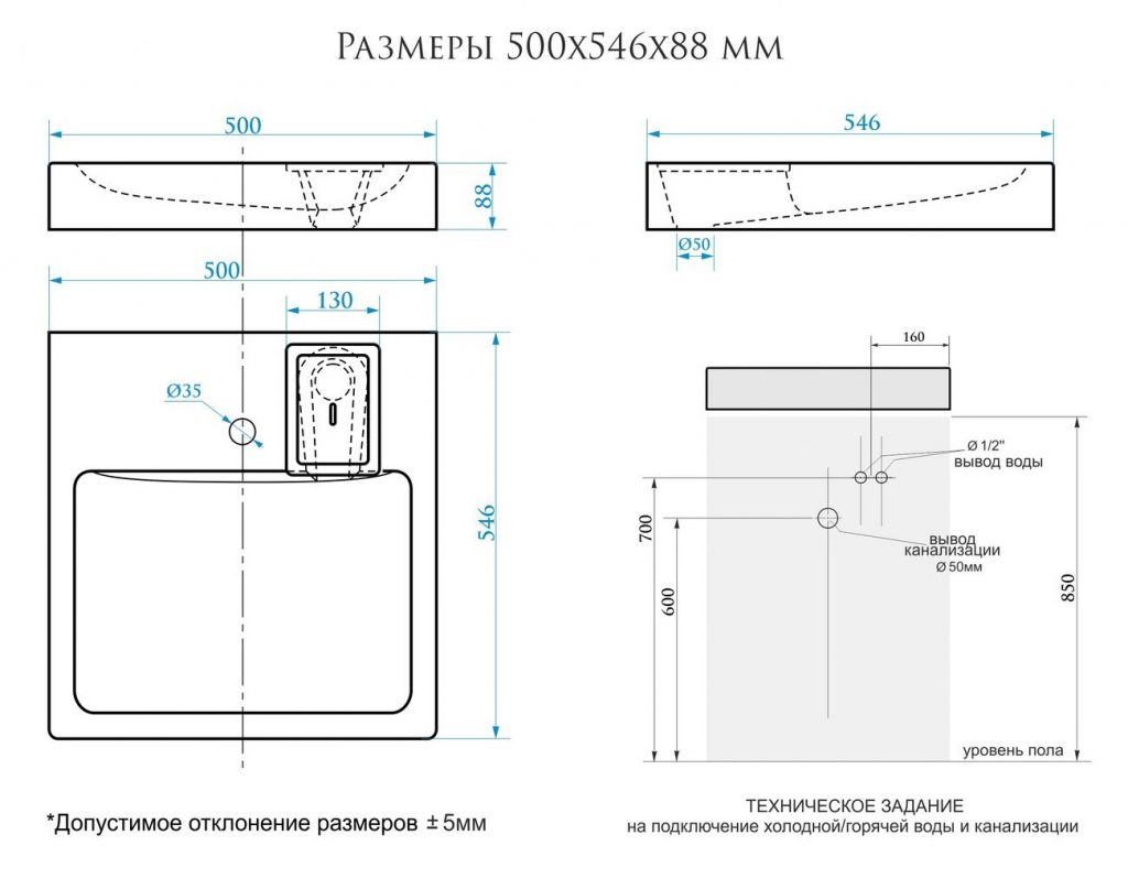 аковина над стиральной машиной Sanrif Ультрамарин 500х550