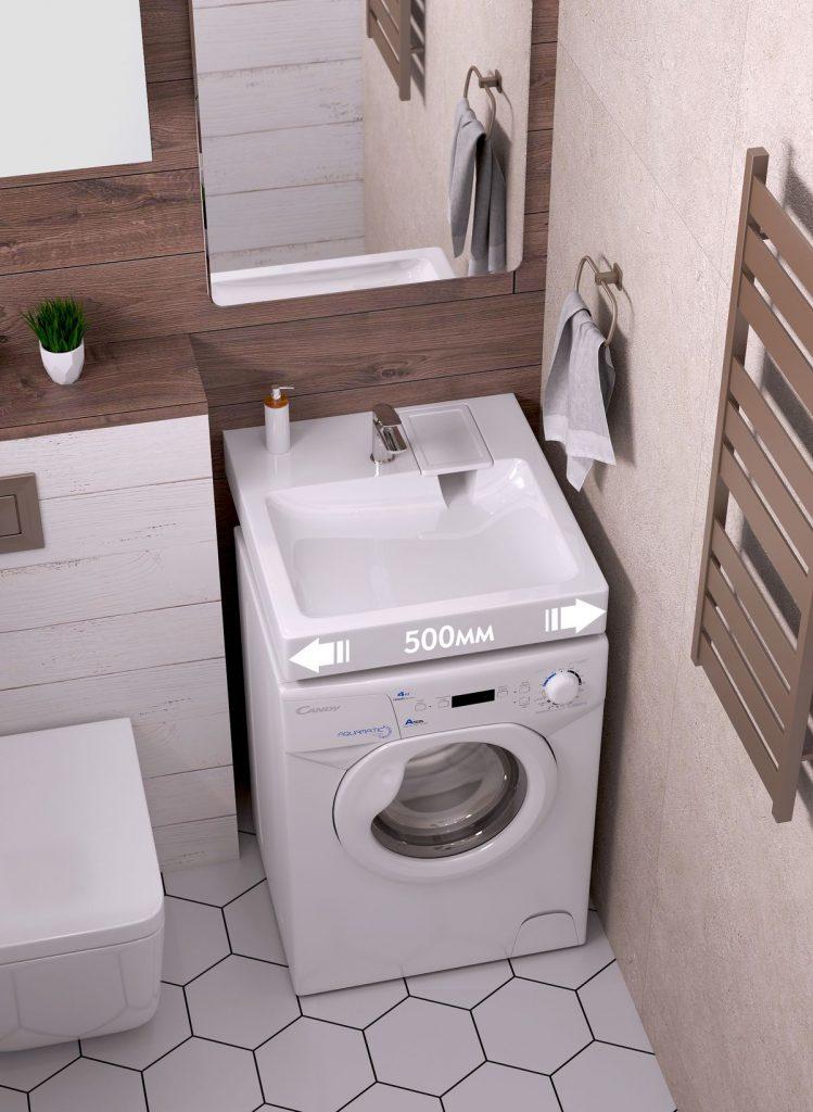 Раковина над стиральной машиной Sanrif Ультрамарин 500х550